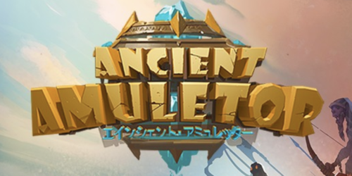 Ancient Amuletor
